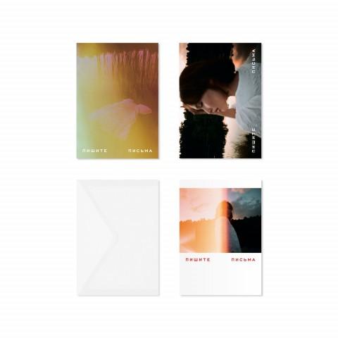 Подарочный набор открыток KEEP LOOKING  «Лето, Август, Пруд»