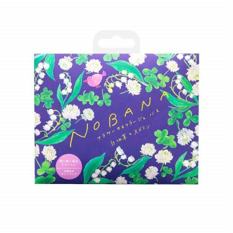 """Соль-саше для ванн увлажняющая """"Белый клевер и лилия"""" с ароматом цветущих лилий"""