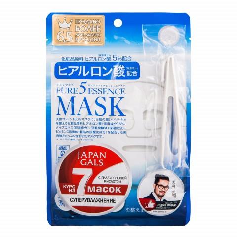Маска для лица с гиалуроновой кислотой (7 шт.)