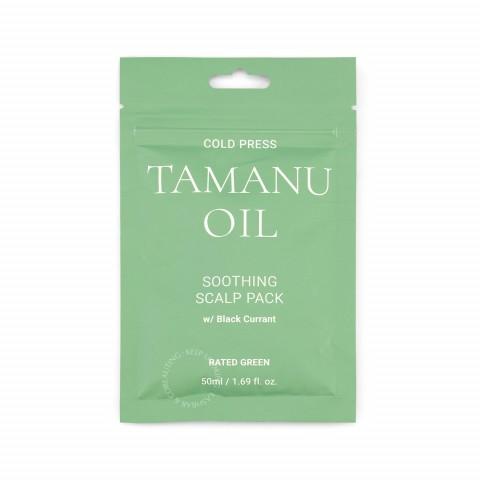 Сет успокаивающих масок для кожи головы с маслом таману 4 шт.