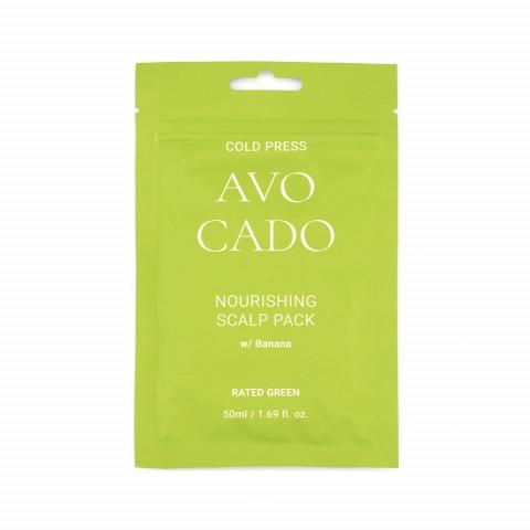 Сет питательных масок для кожи головы с маслом авокадо и экстрактом банана 4 шт.