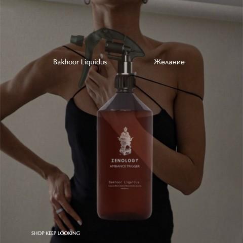 Спрей для ароматизации воздуха помещений Liquid Bakhoor 1 л