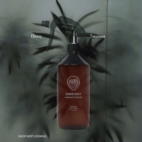 Спрей для ароматизации воздуха помещений Ebony 1 л